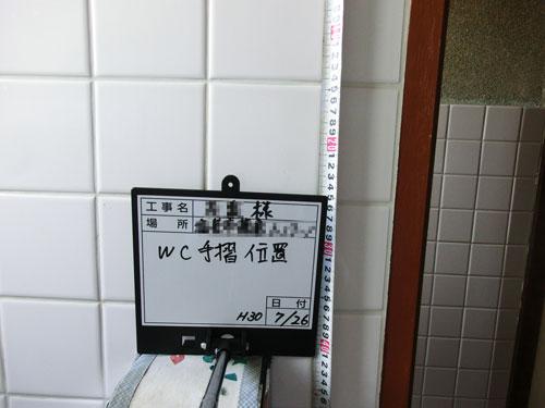 CIMG7585