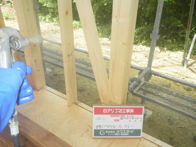 シロアリ防止工事02